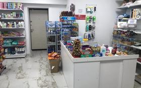 Магазин площадью 60 м², Окжетпес 2 — Республики за 100 000 〒 в Косшы
