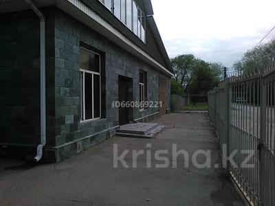 Здание, площадью 250 м², мкр Маяк, Флотская 6 — Казакпаева за 100 млн 〒 в Алматы, Турксибский р-н