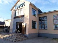 Магазин площадью 1300 м²