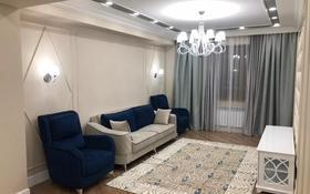 3-комнатная квартира, 110 м², 10 этаж помесячно, Достык 138 — улица Жолдасбекова за 400 000 〒 в Алматы