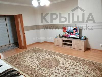 3-комнатная квартира, 79 м², 9/14 этаж, Кордай 75 за 23.3 млн 〒 в Нур-Султане (Астана), Алматы р-н — фото 14