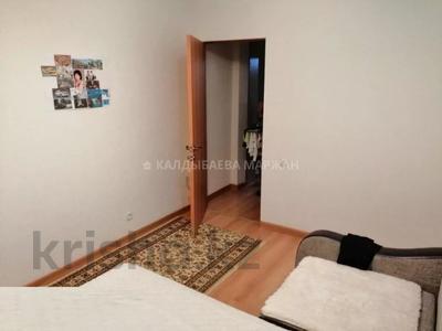 3-комнатная квартира, 79 м², 9/14 этаж, Кордай 75 за 23.3 млн 〒 в Нур-Султане (Астана), Алматы р-н — фото 9