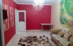 2-комнатная квартира, 70 м², 1/4 этаж, Арыстанбекова 3/10 за 17 млн 〒 в Костанае