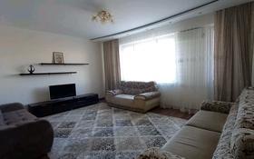 2-комнатная квартира, 90 м², 4/8 этаж посуточно, Достык 14 за 15 000 〒 в Нур-Султане (Астана), Есиль р-н
