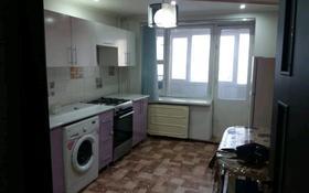 1-комнатная квартира, 36 м², 3/5 этаж, Жастар за ~ 8.2 млн 〒 в Талдыкоргане