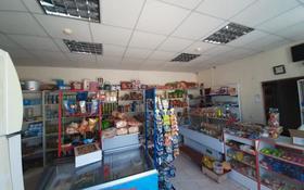 Магазин площадью 45 м², Желтоқсан 52 за 12 млн 〒 в Кызылтобе