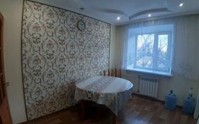 3-комнатная квартира, 64 м², 3/5 этаж, Толстого 86 — Кутузова за 17.5 млн 〒 в Павлодаре