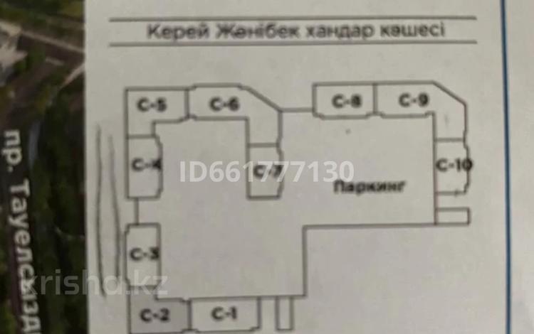 Помещение площадью 97.33 м², Ханов Керея и Жанибека за 6 500 〒 в Нур-Султане (Астана), Есиль р-н