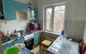 2-комнатная квартира, 46 м², 3/5 этаж, Мкр Жастар 37 за 13.2 млн 〒 в Талдыкоргане