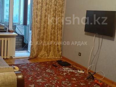 1-комнатная квартира, 38 м², 2/9 этаж, Потанина за 11.8 млн 〒 в Нур-Султане (Астана), Сарыарка р-н — фото 6