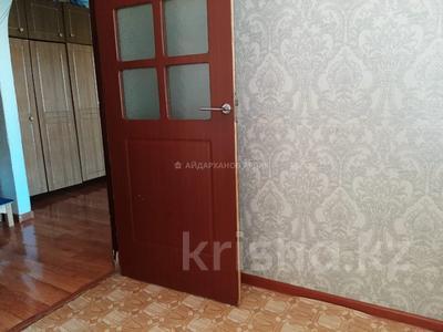 1-комнатная квартира, 38 м², 2/9 этаж, Потанина за 11.8 млн 〒 в Нур-Султане (Астана), Сарыарка р-н — фото 13