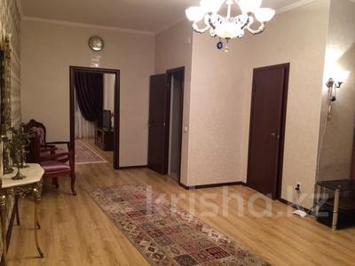 4-комнатная квартира, 158 м², 2/10 этаж, 29-й мкр 24 за 37 млн 〒 в Актау, 29-й мкр — фото 4