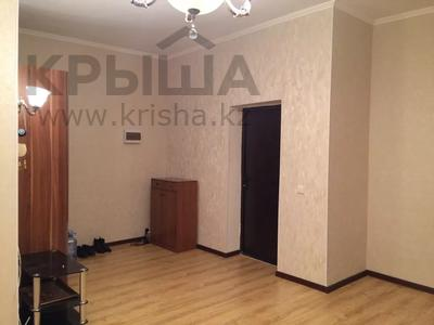 4-комнатная квартира, 158 м², 2/10 этаж, 29-й мкр 24 за 37 млн 〒 в Актау, 29-й мкр — фото 5