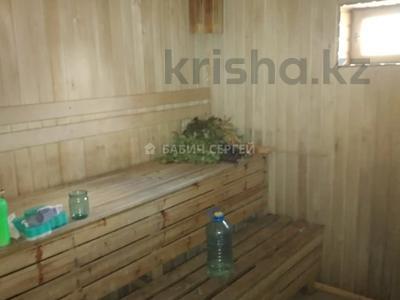 Дача с участком в 8 сот., Заозерная 4 за 7.5 млн 〒 в Петропавловске — фото 6