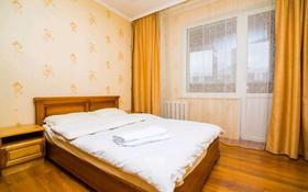 3-комнатная квартира, 100 м², 9/12 этаж посуточно, Сауран 3/1 — Сыганак за 15 000 〒 в Нур-Султане (Астана), Есиль р-н