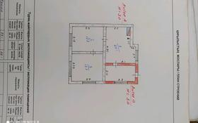 2-комнатный дом, 50 м², 60 сот., Школьная 34 за 7.5 млн 〒 в Костанайской обл.