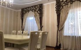 7-комнатный дом, 250 м², 5 сот., Казиева б/н за 58 млн 〒 в Шымкенте