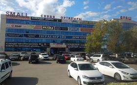 Здание, площадью 8000 м², Шоссе Алаш 13 — Жолымбет за 2.2 млрд 〒 в Нур-Султане (Астана), р-н Байконур