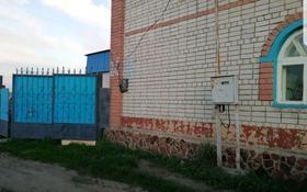 3-комнатный дом, 70 м², 6 сот., Восточный левый 2618 за 4 млн 〒 в Семее