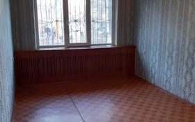 3-комнатная квартира, 58 м², 1/5 этаж, проспект Республики за 15 млн 〒 в Шымкенте
