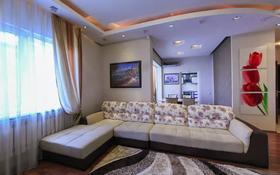 3-комнатная квартира, 90 м², 2/9 этаж посуточно, мкр Самал-2, Мендыкулова — Снегина за 25 000 〒 в Алматы, Медеуский р-н