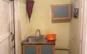 1-комнатный дом помесячно, 16 м², 1 сот., Кылкобыз 36 за 35 000 〒 в Алматы, Жетысуский р-н