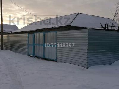 Здание, площадью 230 м², Красный партизан за 18 млн 〒 в Костанае — фото 2