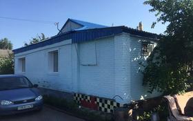 3-комнатный дом, 90 м², 10 сот., Олимпийская 9а — Кв.2 за 13 млн 〒 в Мичуринском