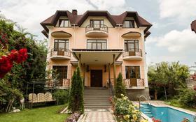 11-комнатный дом, 650 м², 9 сот., Оспанова за 135 млн 〒 в Алматы, Медеуский р-н