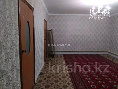 4-комнатный дом, 96 м², 125.8 сот., Өмірзақ ауылы 29-1 за 9.8 млн 〒 в Умирзаке