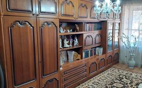 2-комнатная квартира, 48 м², 1/5 этаж, Павла Корчагина — 13 мкр за 12.5 млн 〒 в Рудном
