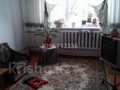 3-комнатная квартира, 65 м², 1/3 этаж, Сейфуллина 88 за 8.5 млн 〒 в Капчагае — фото 3