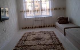2-комнатная квартира, 80 м², 4/5 этаж помесячно, Батыс 2 мкр за 120 000 〒 в Актобе, мкр. Батыс-2