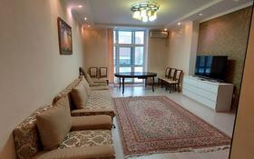 4-комнатная квартира, 140 м², 2/19 этаж помесячно, Баянауыл 1 за 240 000 〒 в Нур-Султане (Астана)