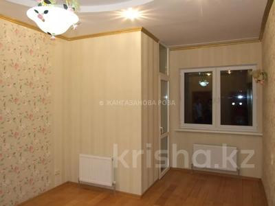 2-комнатная квартира, 90 м², 2/20 этаж, Брусиловского за 33.8 млн 〒 в Алматы, Алмалинский р-н — фото 4