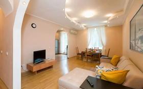 2-комнатная квартира, 67 м², 11 этаж посуточно, Хусаинова 225 за 12 500 〒 в Алматы, Бостандыкский р-н