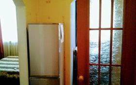 1-комнатная квартира, 35 м², 1/5 этаж посуточно, Курмангазы 163 — проспект Евразия за 5 000 〒 в Уральске