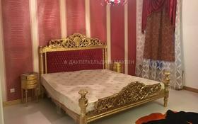 3-комнатная квартира, 165 м², 4/8 этаж помесячно, Сыганак 15 — Акмешит за 700 000 〒 в Нур-Султане (Астана), Есиль р-н