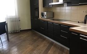 4-комнатная квартира, 190 м², 7/20 этаж помесячно, Луганского 1 за 600 000 〒 в Алматы
