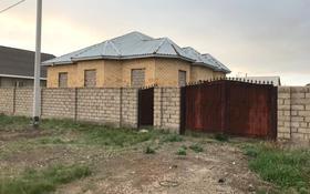 3-комнатный дом, 174 м², 10 сот., Карасай Батыра 8 за 20 млн 〒 в Ильинке