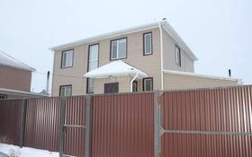 5-комнатный дом, 145 м², 10 сот., Александра Затаевича 28 за 30 млн 〒 в Кокшетау