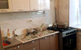 1-комнатная квартира, 32 м², 4/5 этаж, Зубенко Аитбаева 33 за 6.5 млн 〒 в