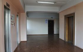 Помещение площадью 274.4 м², Назарбаева 103 за 105 млн 〒 в Алматы, Алмалинский р-н