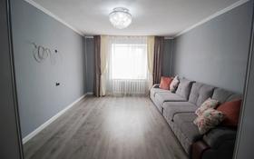 3-комнатная квартира, 68 м², 3/9 этаж, Мкр Жастар за ~ 21 млн 〒 в Талдыкоргане
