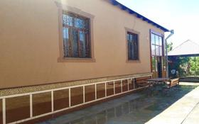 5-комнатный дом, 280 м², 10 сот., Гаухар ана 13 за 49 млн 〒 в Туркестане