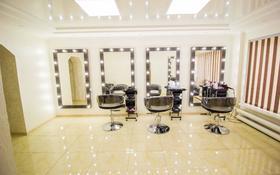 Магазин площадью 48 м², Кабанбай батыра 10 за 350 000 〒 в Талдыкоргане
