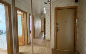 4-комнатная квартира, 78.2 м², 11/12 этаж, 15 микрорайон 20 за 25 млн 〒 в Семее