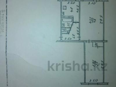 2-комнатная квартира, 48 м², 4/4 этаж, Шагабутдинова 45 за 15.5 млн 〒 в Алматы, Алмалинский р-н — фото 9