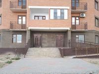 Магазин площадью 80 м², Левый Берег 10 — Муратбаев за 150 000 〒 в