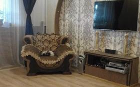 4-комнатный дом, 140 м², 12 сот., улица Ахмета Искендирова за 34 млн 〒 в Заречном